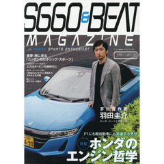 S660 & BEAT MAGAZINE vol.02