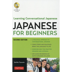 JAPANESE FOR BEGINNERS Learning Conversational Japanese