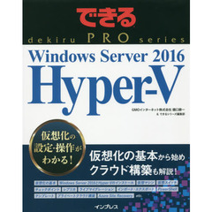 Windows Server 2016 Hyper‐V