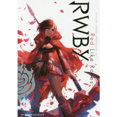 RWBY OFFICIAL MANGA ANTHOLOGY Vol.1