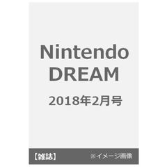 Nintendo DREAM 2018年2月号