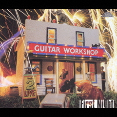 ファースト・ナイト Guitar Workshop Vol.2 COMPLETE LIVE