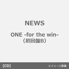 ONE -for the win-(初回盤B)