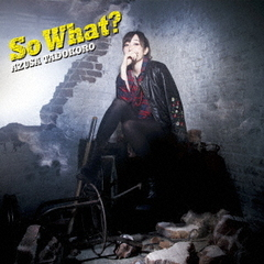 So What?(通常盤)