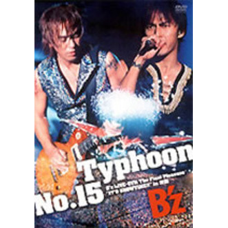 "B'z/LIVE DVD ""Typhoon No.15"" B'z LIVE-GYM The Final Pleasure ""IT'S SHOWTIME!!"" in 渚園"
