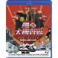 踊る大捜査線 THE MOVIE <Blu-ray Disc>(Blu?ray Disc)
