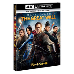 グレートウォール 4K ULTRA HD+Blu-rayセット(Blu-ray Disc)