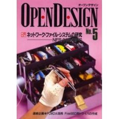 Open design No.5