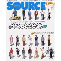 STYLE SOURCE Vol.4