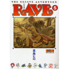 RAVE THE GROOVE ADVENTURE 5