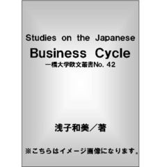 Studies on the Japanese Business Cycle