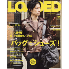 LOADED VOL.25