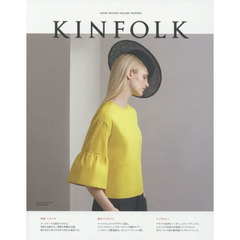 KINFOLK JAPAN EDITION VOLUME THIRTEEN