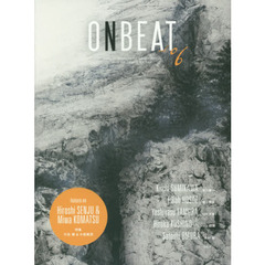 ONBEAT Bilingual Magazine for Art and Culture from the Edge of the East vol.06
