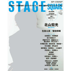 STAGE SQUARE  27