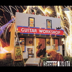 セカンド・ナイト Guitar Workshop Vol.2 COMPLETE LIVE