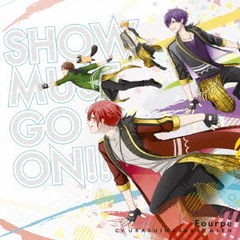 SHOW MUST GO ON!!(初回限定盤)