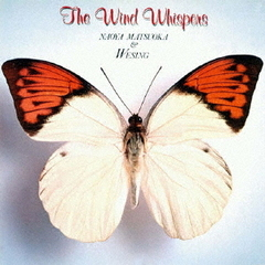 THE WIND WHISPERS