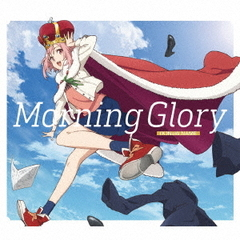 Morning Glory(豪華盤)<セブンネット限定:ポストカード(OP場面写真使用)>