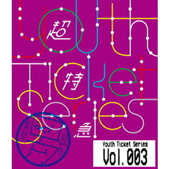 超特急/Youth Ticket Series Vol.3 超特急 BOYS GIG Vol.2(Blu-ray Disc)