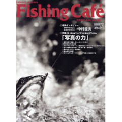 Fishing cafe Vol.28(2008Winter)