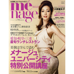 menage KELLy 2010春夏号