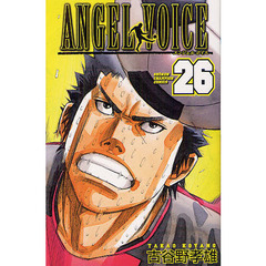 ANGEL VOICE 26