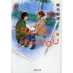 CRAZY FOR YOU 2