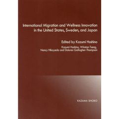 International Migration and Wellness Innovation in the United States,Sweden,and Japan