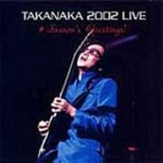 TAKANAKA 2002 LIVE+Season's Greetings!