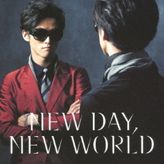NEW DAY,NEW WORLD(初回限定盤)