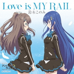 Love is MY RAIL<セブンネット限定:複製サイン&コメント入りアー写L判ブロマイド>