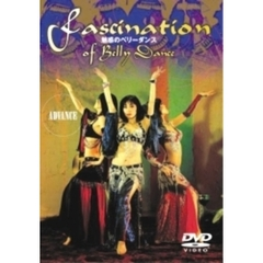 魅惑のベリーダンス ~Fascination of Belly Dance~ ADVANCE