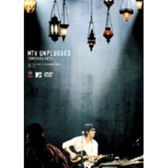 MTV UNPLUGGED[TOBF-5532][DVD]