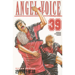 ANGEL VOICE 39