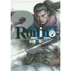 Runin The RONIN in the Ruined city 2