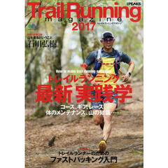 Trail Running magazine 2017