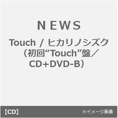 "Touch/ヒカリノシズク(初回""Touch""盤)"