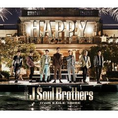 三代目 J Soul Brothers from EXILE TRIBE/Happy(DVD付き)