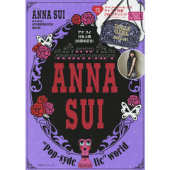 "ANNA SUI 20TH ANNIVERSARY! ""Pop‐sydelic"" word"