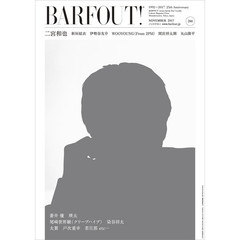 BARFOUT! 266 二宮和也