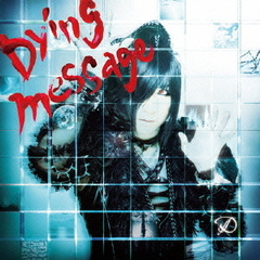 Dying message(Type-A)