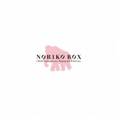 NORIKO BOX[30th Anniversary Mammoth Edition]