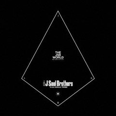 三代目 J Soul Brothers from EXILE TRIBE/THE JSB WORLD(3CD+2Blu-ray)