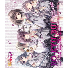 ロウきゅーぶ! BD-BOX <通常版>(Blu-ray Disc)