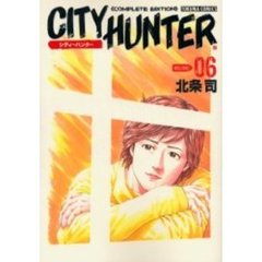 完全版 CITY HUNTER   6