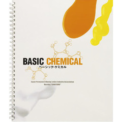 BASIC CHEMICAL