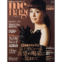 menage KeLLy 2008秋冬号
