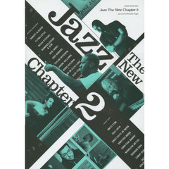 Jazz The New Chapter 2 (シンコー・ミュージックMOOK)