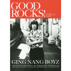 GOOD ROCKS! GOOD MUSIC CULTURE MAGAZINE Vol.75